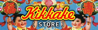 Shop of kikkake