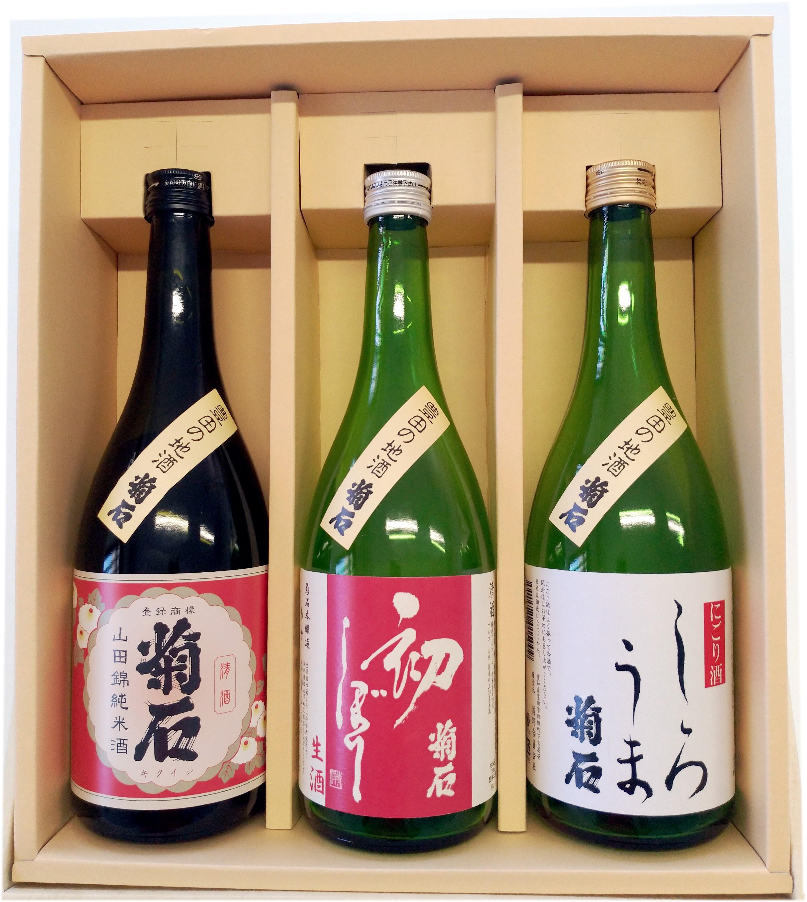菊石の味わいの飲みくらべ