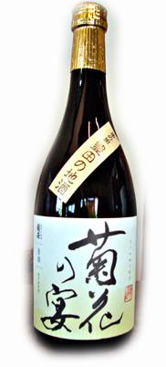 ラベルの文字は名古屋の女流書家 水野清波さんによるものです。