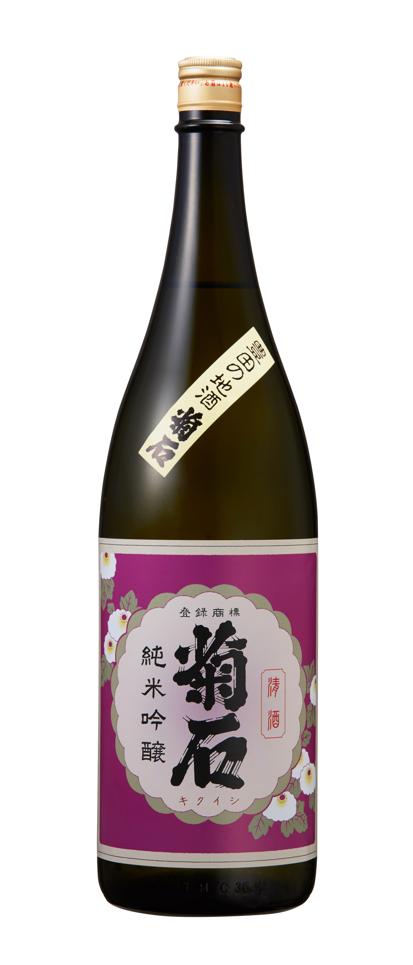 高精白した米と米麹で造られた、上品な味と香りの純米吟醸。