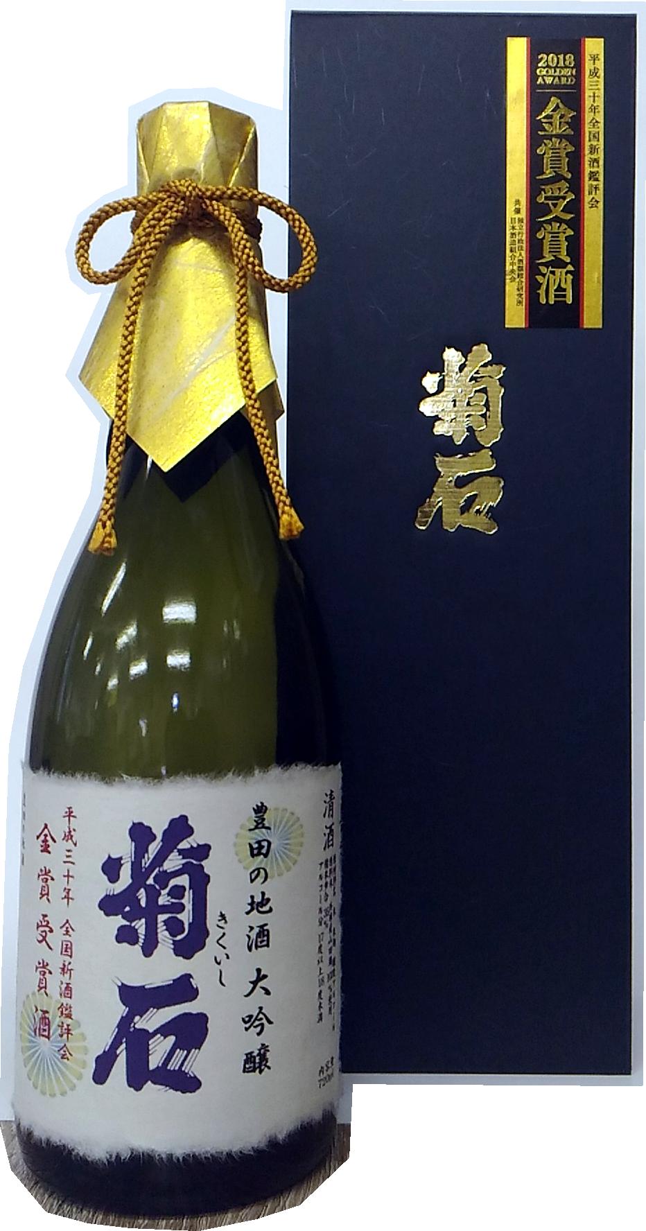 平成30年全国新酒鑑評会 金賞受賞 新井杜氏渾身の酒です