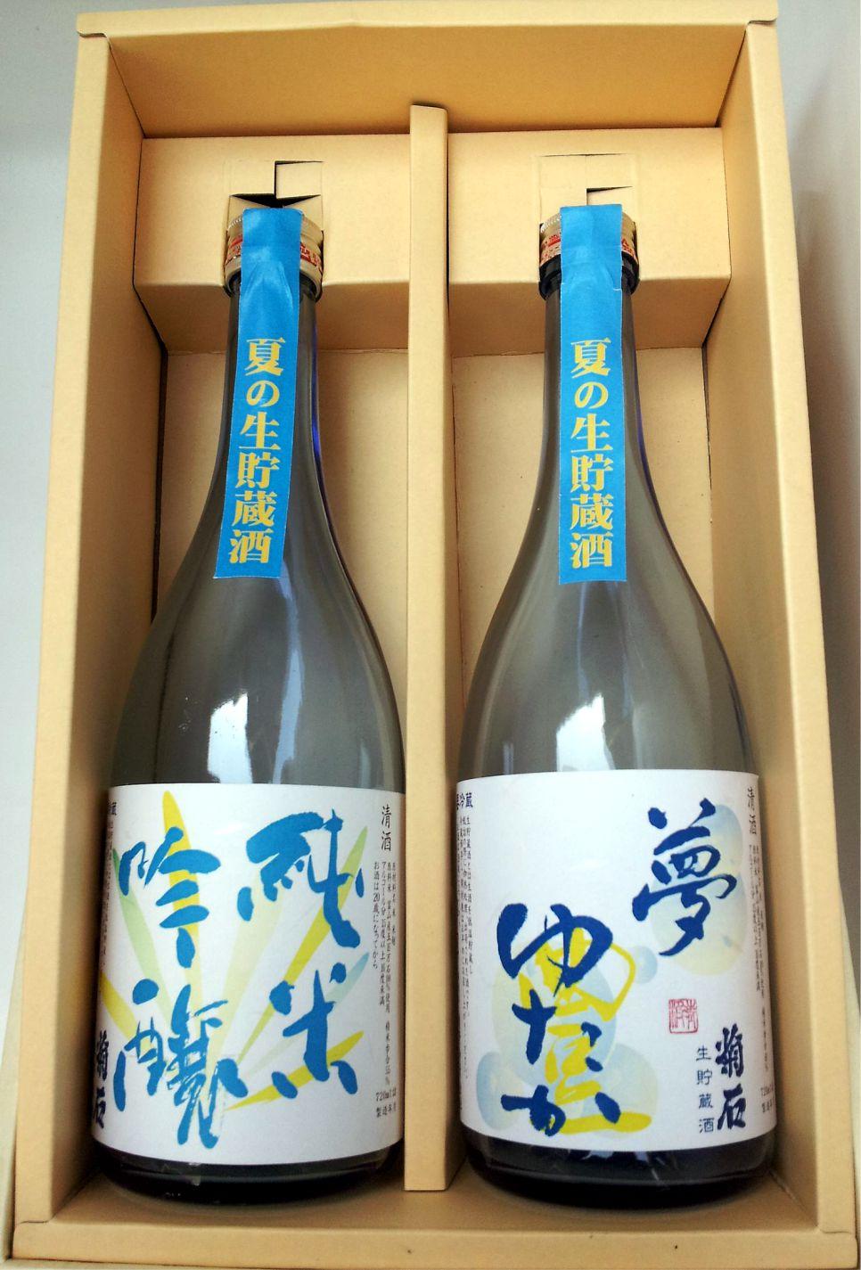 菊石夏の生貯蔵酒飲みくらべ!