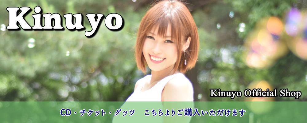 Kinuyo Official Shop