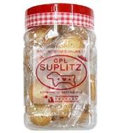 ―クッキータイプのサプリメント―