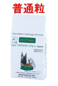 ―犬用総合栄養食 ラム肉ベース―