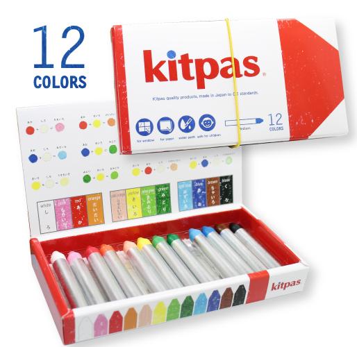 キットパスミディアム6色と12色、それぞれ3個ずつの計6個セットです♪