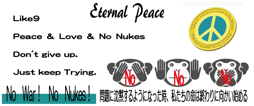 Eternal Peace       by  軽快生活