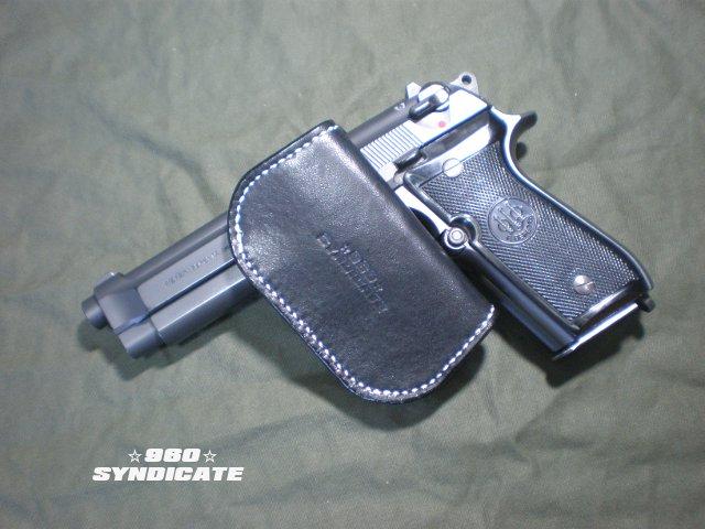 銃は商品ではございません