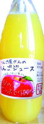 """小林リンゴ園の完熟サンふじを思い切って搾りました。<br>大切なお子様やご家族の健康のために、安全で安心なリンゴジュースをお届けします。サンふじの他には酸化防止のためのビタミンCだけしか使っていません。<br><br><div><span style=""""font-size: 10pt;"""">【名称】りんごジュース(ストレート)【原材料名】りんご(サンふじ)酸化防止剤(ビタミンC)</span>【内容量】1リットル 【保存方法】直射日光を避け常温保存(開栓後は冷蔵庫保存)【消費税・送料】無料</div>"""