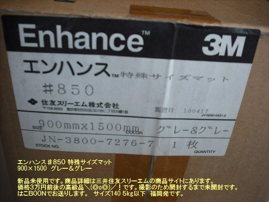 外箱に記載の商品情報です。
