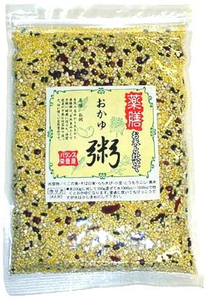 彩りも綺麗なお粥をどうぞ<br />お米に混ぜて炊いて下さい