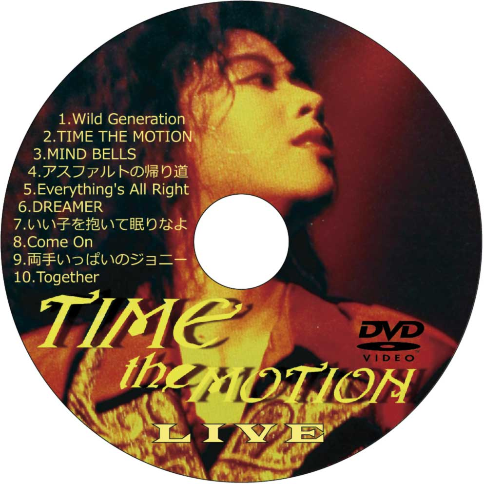 Time The Motion Live DVD登場!