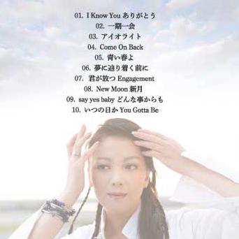 アルバム「Kohhy5」インストゥルメンタル ヴァージョンです!