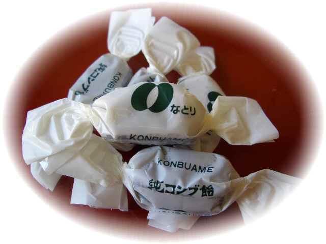 元祖昆布飴。<br />昔ながらの味をお楽しみ下さい。