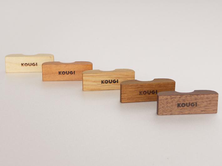 裏面にはKOUGIの焼印を押しております。