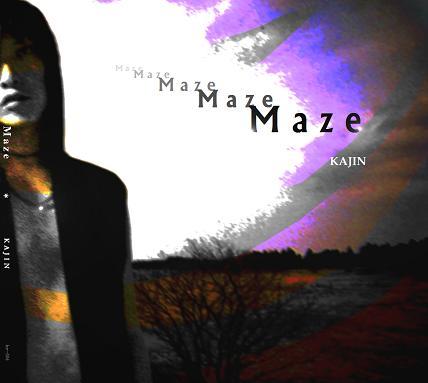 ミニアルバム『Maze』(送料込、直営特別価格)