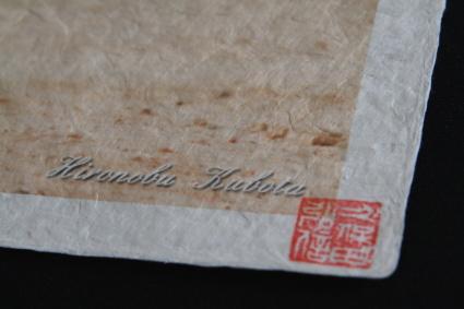 オリジナルサイン、落款