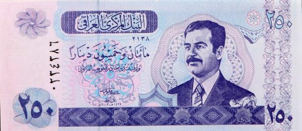 イラク戦争前後で使用されていた250ディナール。 小型紙幣で未使用の紙幣は希少価値。 サダムの肖像画がついた紙幣は焼却、切断され現存する紙幣で未使用のものは殆どない。