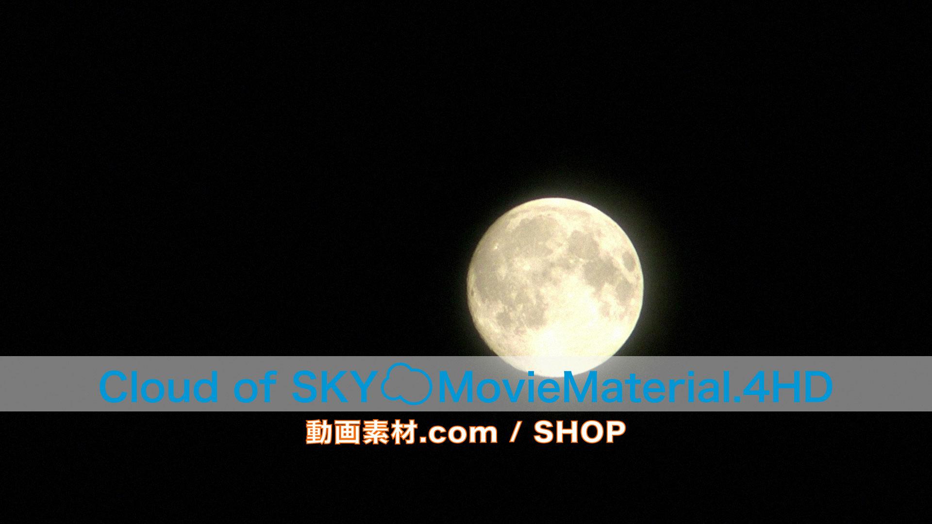 Cloud of SKY MovieMaterial.4HD 空と雲フルハイビジョン1920×1080p映像素材集image5