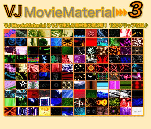 VJ MovieMaterial.3 VJ素材が120本★