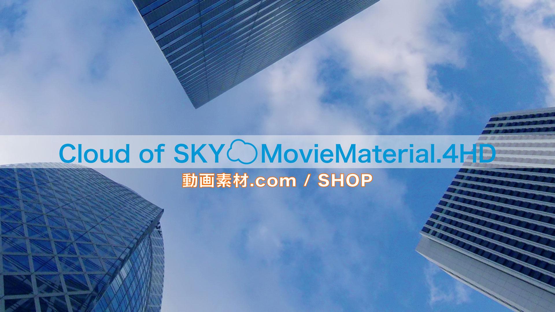 Cloud of SKY MovieMaterial.4HD 空と雲フルハイビジョン1920×1080p映像素材集image2