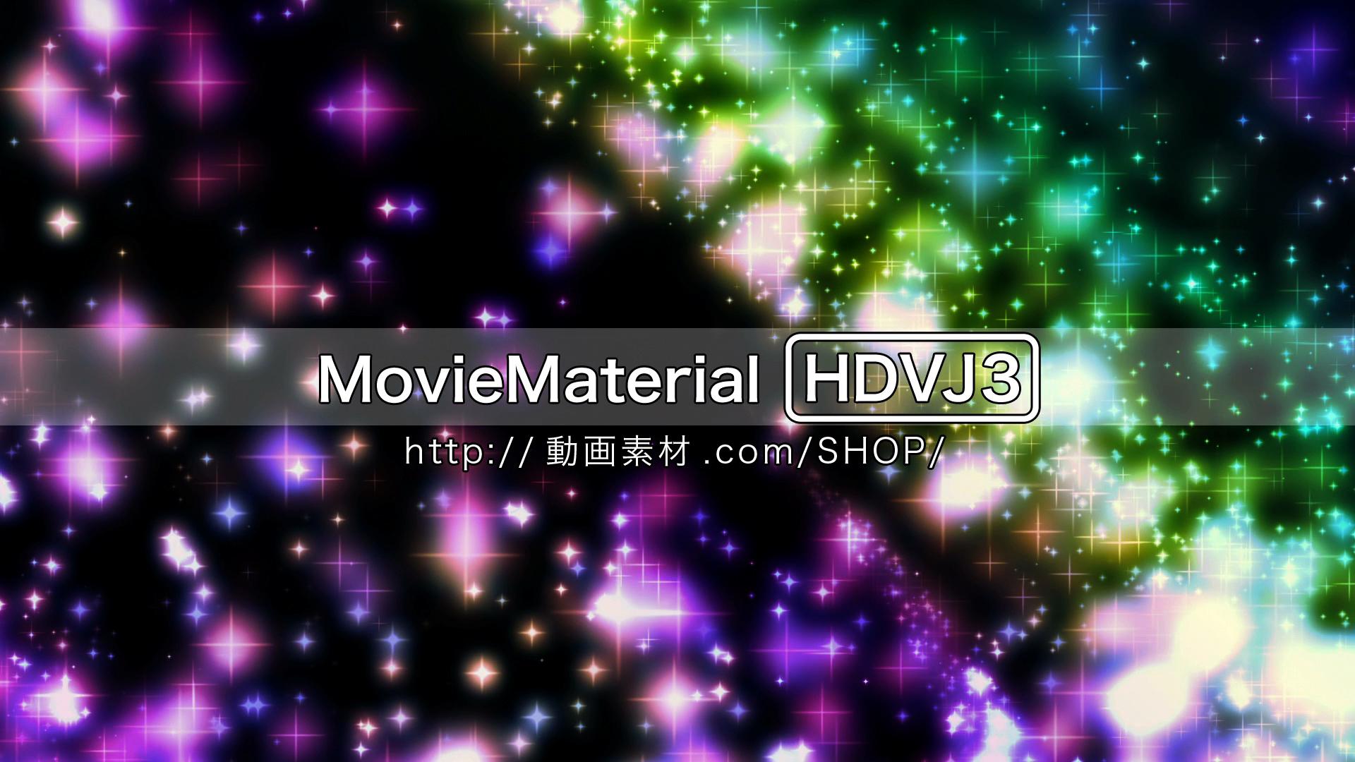フルハイビジョン動画素材集第3段【MovieMaterial HDVJ3】image4