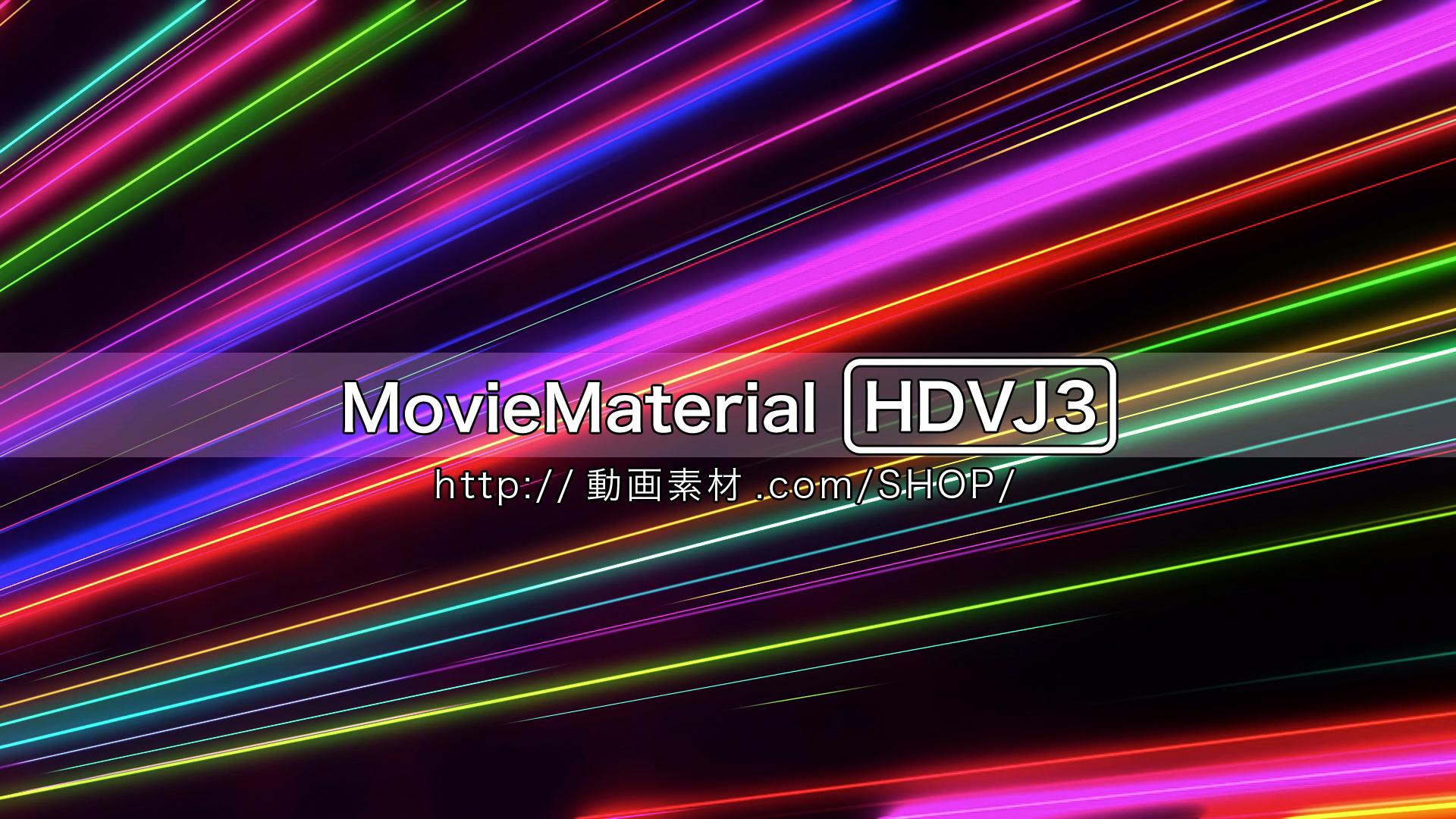 フルハイビジョン動画素材集第3段【MovieMaterial HDVJ3】image5
