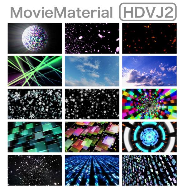フルハイビジョン動画素材集の第2段!【MovieMaterial HDVJ2】image3