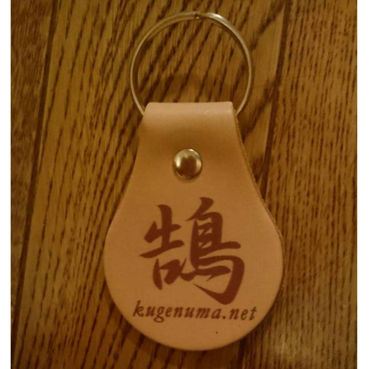 kugenuma.netの下に一行お好きな文字入れられます。