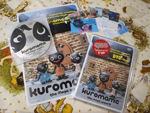 KUROAME初作品[KUROMAME MAGIC WAND★](2006年制作 25分)<br /><br />ペーパークラフトのおまけ付DVDとサウンドCD付の映画パンフレットが入ったお得なセットです。
