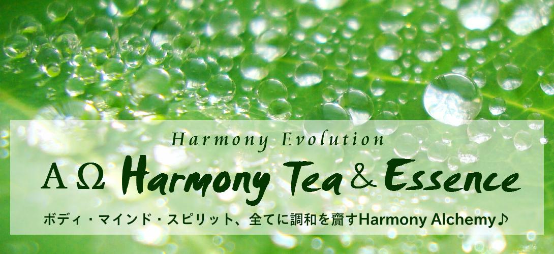 ΑΩ Harmony Evolution  Tea&Essence