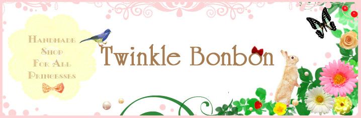 Twinkle Bonbon - Online Shop