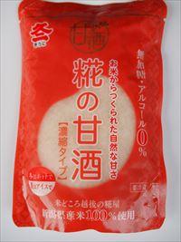 新潟県産米を100%使って作りました。飲む点滴といわれる日本古来の飲み物です。豊富な栄養は栄養剤としてだけでなく、美につながる効果もたくさんあると言われています。夏の暑さに負けない様に,冷やして『アイス甘酒』はいかがでしょう。サッパリとした飲み心地です。