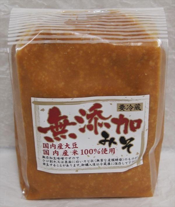 県内産大豆と国内産丸米糀を原料として十二分に発酵・熟成を行い旨味を引き出した甘口の味噌です。
