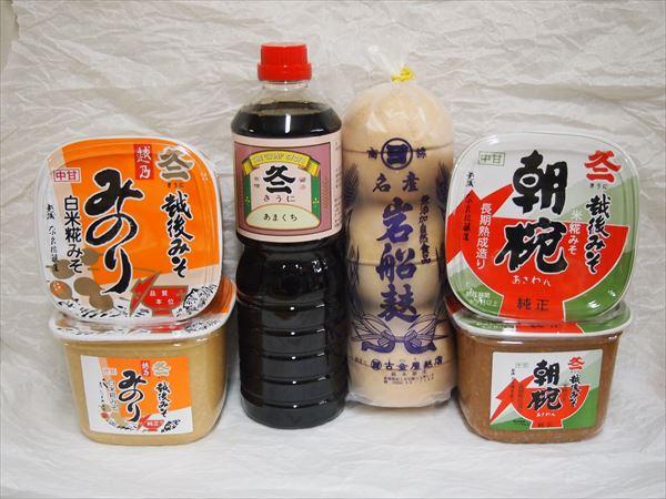 味噌「みのり」・「朝椀」1㎏各1個 醤油「甘口」1L1本 岩船麩6個入り1袋。