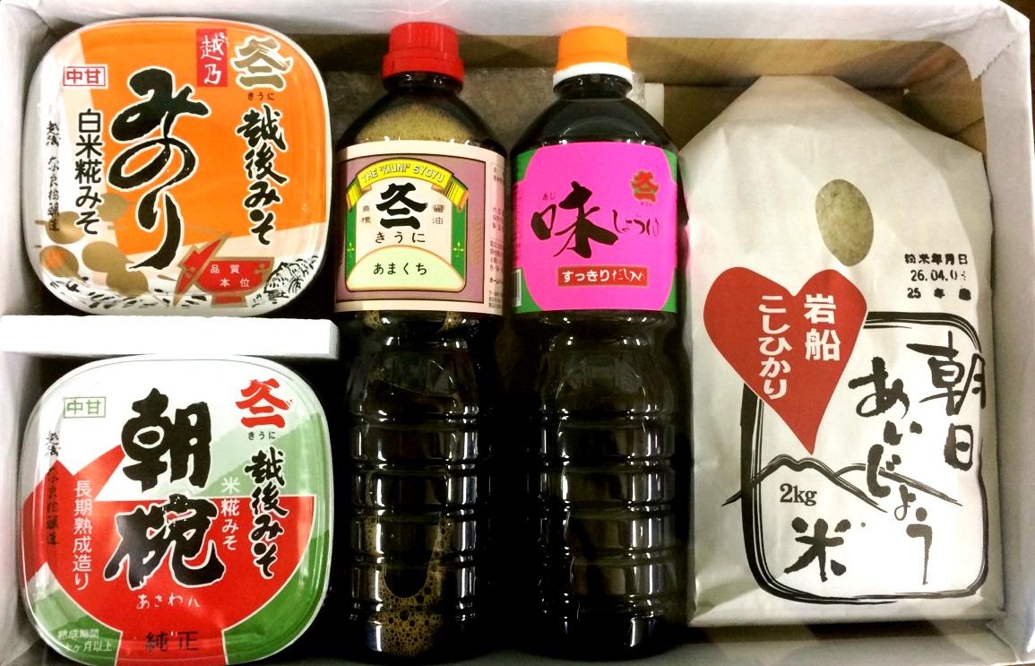 味噌「みのり」・「朝椀」1㎏各1個 醤油「甘口」・「だし入り」1L各1本 あいじょう米コシヒカリ2㎏1袋