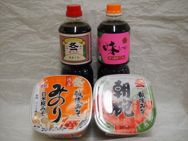 味噌「みのり」・「朝椀」1㎏各1個 醤油「甘口」・「だし入り」1L各1本。