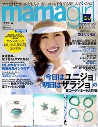 mamagirl201505