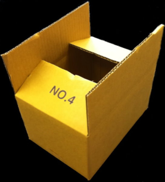 小さなダンボール箱です。小物梱包にどうぞ<br /><br />当店品番:DC047001<br />サイズ:270×190×150(内寸)<br />材質:K5A 上下A式