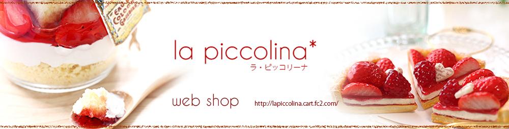 la piccolina* web shop