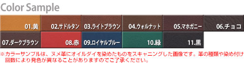 オイルダイ(FIEBING社) 118ml 全11色