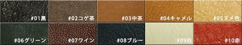 グイダ12DS 1.2mm/1.6mm