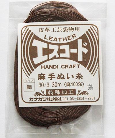 手縫い用の糸。<br /><br />麻糸の為よりが若干戻りやすいため、ロウをすり込んでから使用します。 <br /><br />色:茶 長さ:30m