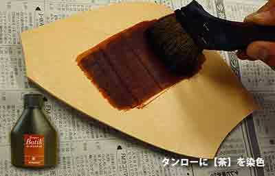 ローパスバチック(誠和) 100ml 全24色