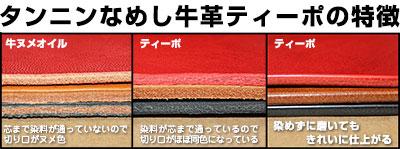 ティーポ1.0mm厚1.5DS
