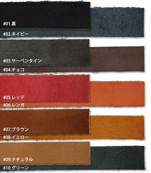 ロロマレース20mm巾・全10色