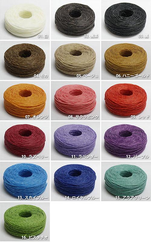 手縫いロー引き糸(太)20m