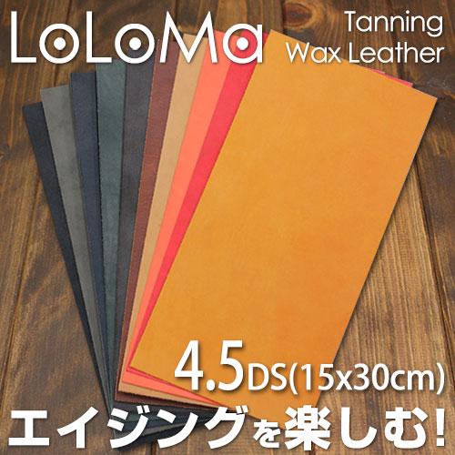 ロロマ0.6mm厚4.5DS(30x30cm) 全11色