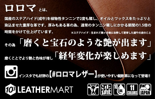 ロロマ0.6mm厚1.5DS(10x15cm) 全11色