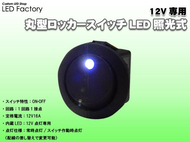 接続方法に応じてLEDの常時点灯と作動時点灯が選べる<br />